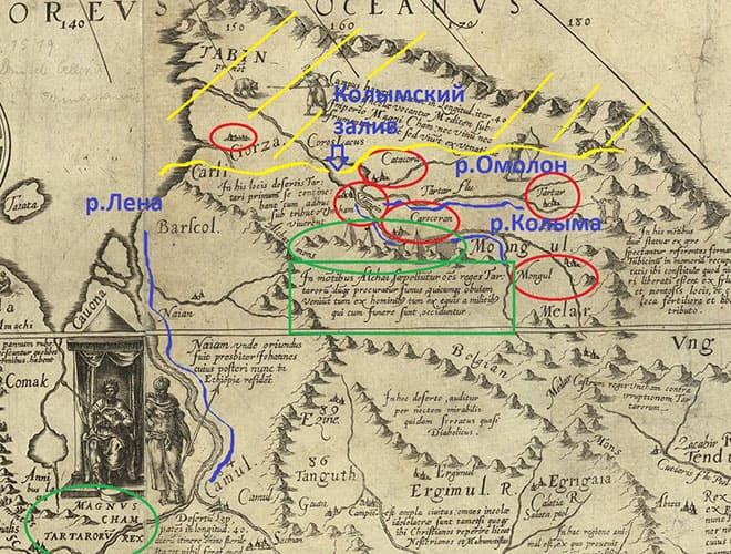 Древная карта Восточной Сибири и Дальнего Востока