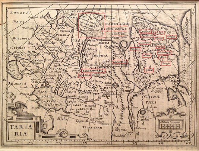 Карта Тартарии Яна Янсона